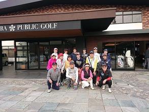第22回鎌倉天園YOGAゴルフスクールコンペ開催されました